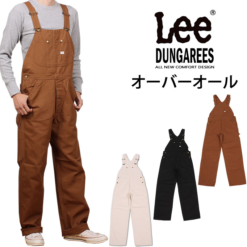 Lee DUNGAREES オーバーオールLee/リー/ダンガリー/ダック生地/LM7254_168_175_124アクス三信/AXS SANSHIN/サンシン