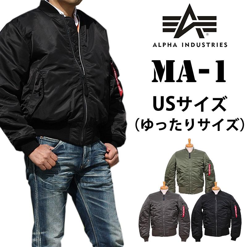 MA-1ナイロンジャケット US(ゆったり)サイズ フライトジャケットの傑作『MA-1』(リブ仕様)ALPHA/アルファ/2000_203_201_276アクス三信/AXS SANSHIN/サンシン