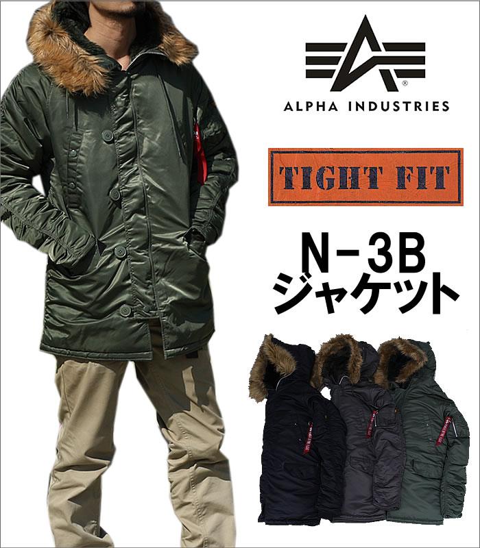 【国内送料無料】N-3B タイトジャケット(フライトジャケット)寒冷地仕様の『N-3B』をタイトにリデザイン!ALPHA/アルファ/20094_201_221_276fs3gmアクス三信/AXS SANSHIN/サンシン