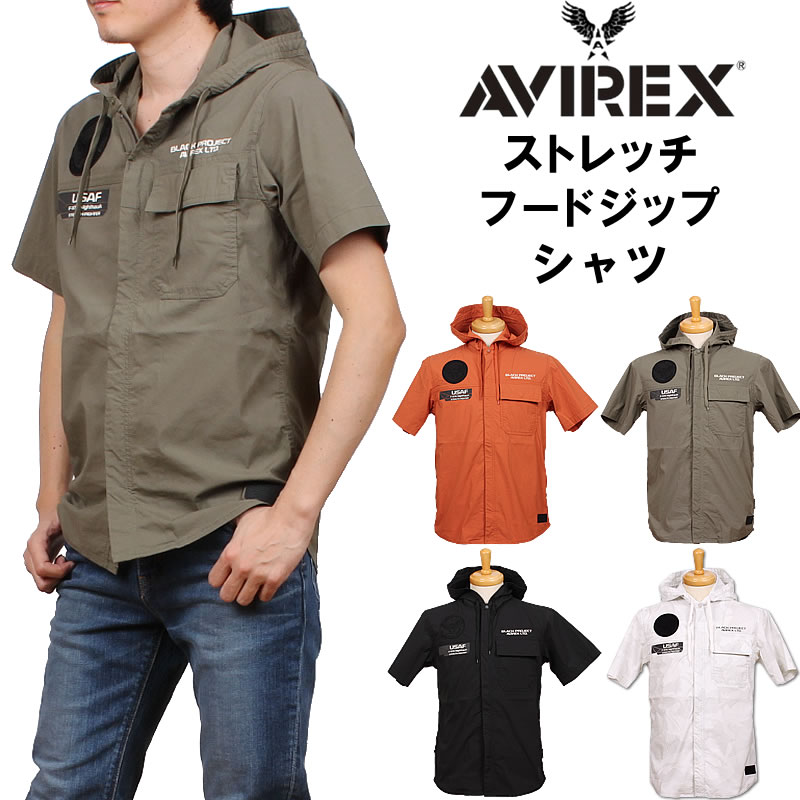 AVIREX アビレックス ストレッチ フード ジップシャツSTRETCH HOOD ZIP SHIRT アヴィレックス 6105092_44_75_09_801アクス三信/AXS SANSHIN/サンシン【¥12800(本体)+税】