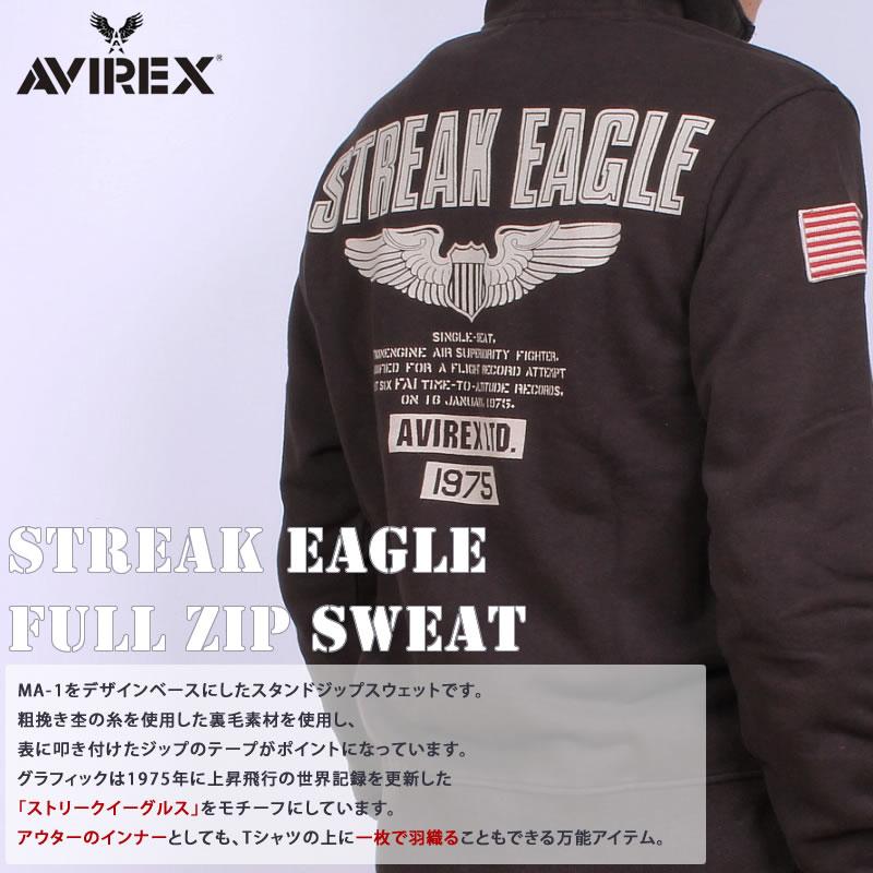 STREAK EAGLE 줄무늬 글 풀 집 스웨트 AVIREX/アビレックス/アヴィレックス 6153477_14_19