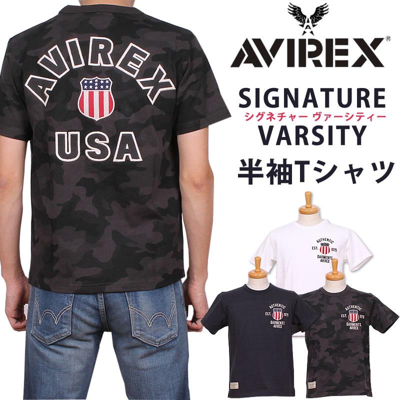 SIGNATUREVARSITY T-SHIRT シグネチャー ヴァーシティー Tシャツ/半袖AVIREX/アビレックス/アヴィレックス6163363_02_86_198アクス三信/AXS SANSHIN/サンシン