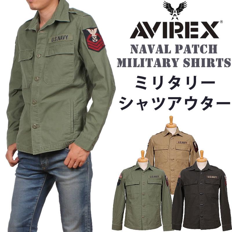 NAVAL PATCH Military shirts ネーヴァル パッチ シャツ ミリタリー シャツアウターAVIREX/アビレックス/アヴィレックス6175146_53_75_19アクス三信/AXS SANSHIN/サンシン