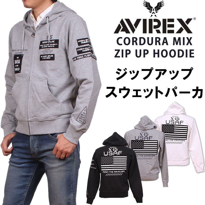 AVIREX コーデュラミックス ジップ スウェットパーカーAVIREX/アビレックス/アヴィレックス6183494_01_16_09アクス三信/AXS SANSHIN/サンシン