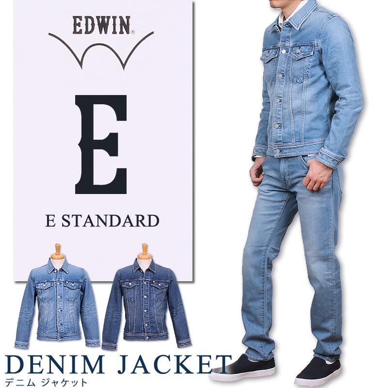 E-STANDARD 데님 재킷/G쟌 EDWIN/에드윈/에도 승리/이스탄다드/스트레치 E-STANDARD--ET1021_166_146 아크스 산노부/AXS SANSHIN/삼진