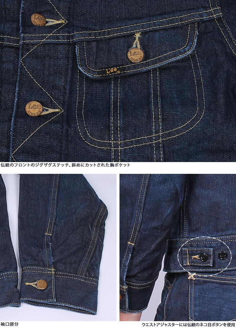 42d1f8e3 Lee 101 Rider Denim Shirt