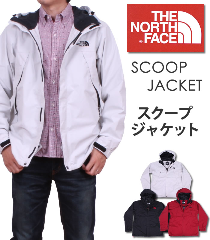 THE NORTH FACE SCOOP JACKET (the, North face and scoop jacket) mountain parka / MAMP features of outstanding! light clothing outdoors and can also be used ♪ NP61240_CG_FR_KRfs3gm