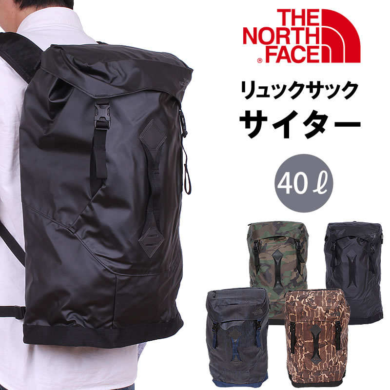 23fbedf79f THE NORTH FACE of the Northface CITER ( sister ) the north face  nm81450_Kfs04gm ...