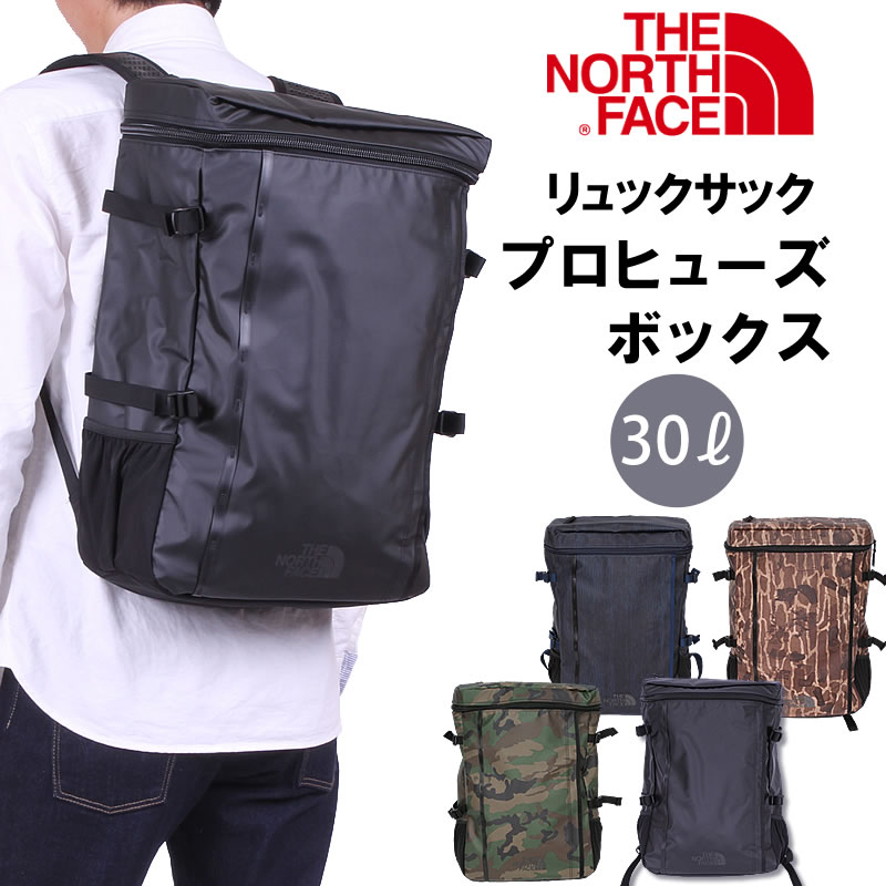 nm81452 00001 jeansandcasual axs sanshin rakuten global market the north face the north face pro fuse box at soozxer.org