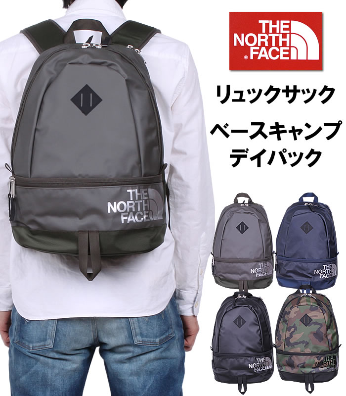 THE NORTH FACE(ザ・ノースフェイス)BC DAYPACK(ベースキャンプデイパック)/リュックthe north face nm81504アクス三信/AXS SANSHIN/サンシン