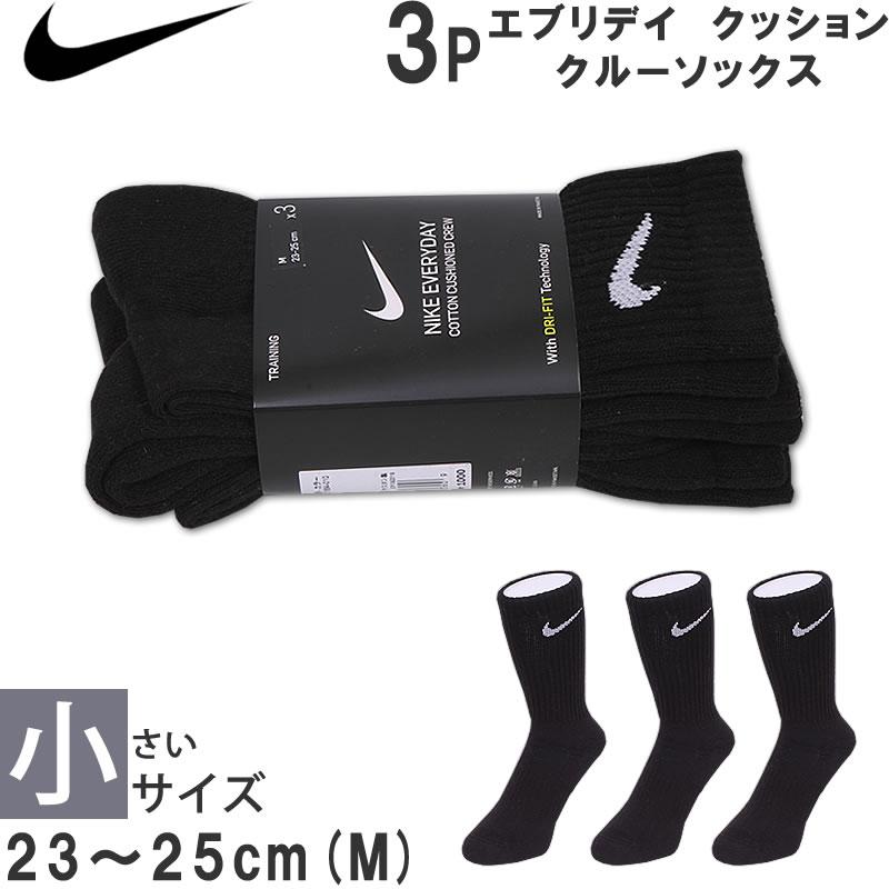 7ae58c3f90953 Everyday cushion crew sock (Class three pairs) socks /nike/ Nike / long  length / high sox /3P/23 - 25cm/ black /black/ men / Lady's / unisex ...