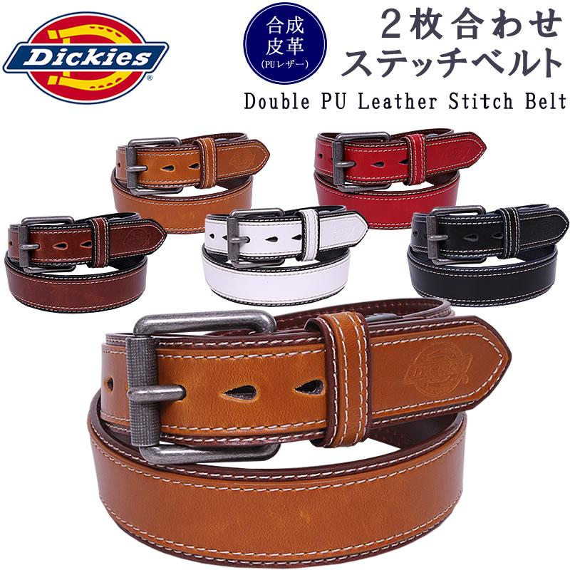 【ゆうパケット不可】【5000円以上宅配便国内送料無料】Double PU Leather Stitch Belt (2枚合せステッチベルト)ディッキーズ/DickiesDS0068C【RCP】アクス三信/AXS SANSHIN/サンシン<BR><BR>