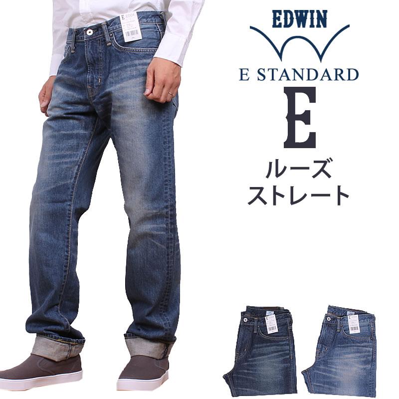 Made 新作 in Japan 限定タイムセール での物づくりをグローバル展開することを目的に作り上げた新シリーズE-STANDARD ルーズストレート E-STANDARD ルーズストレートデニム AXS イースタンダードE-STANDARD--ED04_146_126アクス三信 SANSHIN エドウィン エドウイン サンシン ジーンズEDWIN