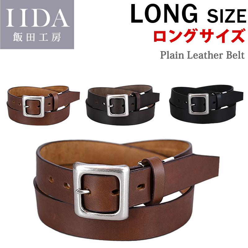 901292d0a5f Jeansandcasual Axs Sanshin Waist Long Plane Leather Belt
