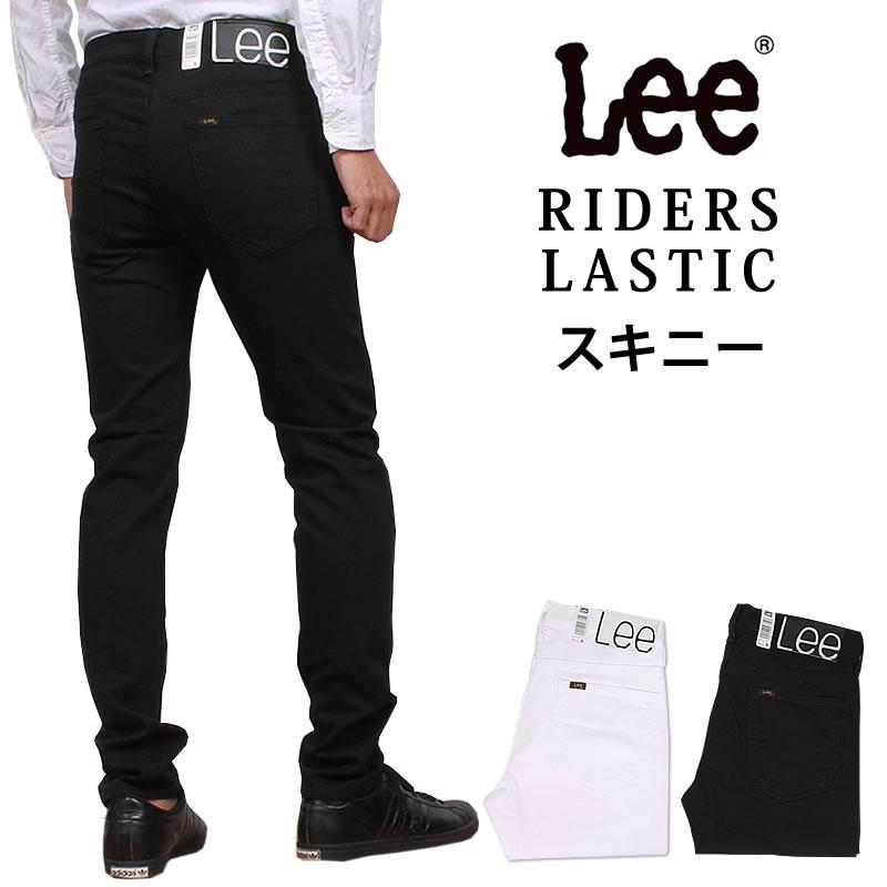 『RIDERS LASTIC』ライダース ラスティック スキニー/Lee/リー/スリム/ブラック/Lee--LM1211_175_118fs3gmアクス三信/AXS SANSHIN/サンシン
