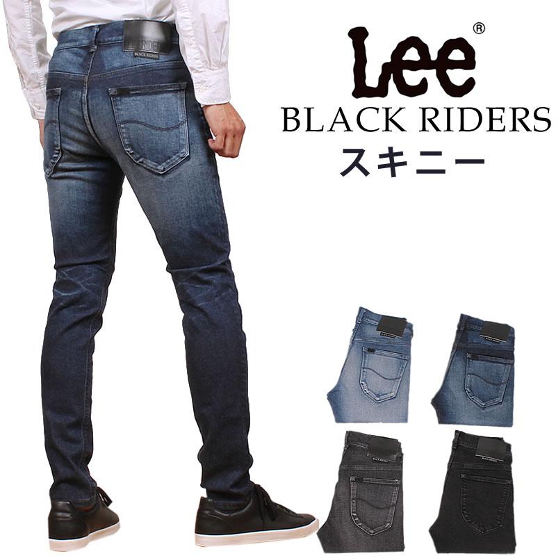 『BLACK RIDERS』ブラックライダース スキニー/Lee/リー/スリム/Lee--LM3751_346_326_376_383アクス三信/AXS SANSHIN/サンシン
