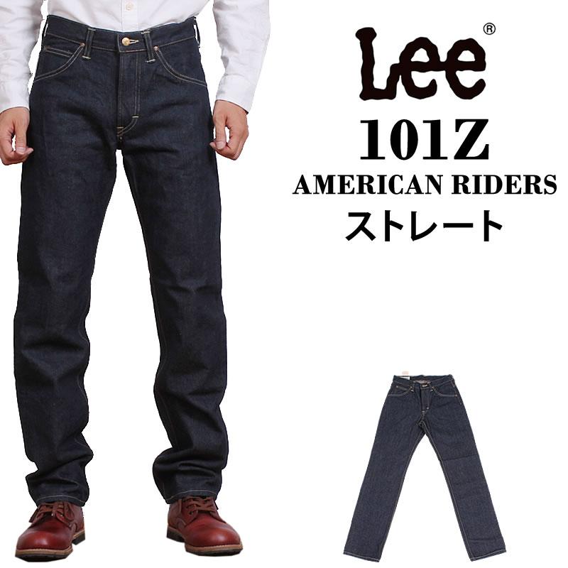 『American Riders』ストレートジーンズ/Lee/リー/AmericanRiders/アメリカンライダース/Lee--LM5101_500fs3gmアクス三信/AXS SANSHIN/サンシン