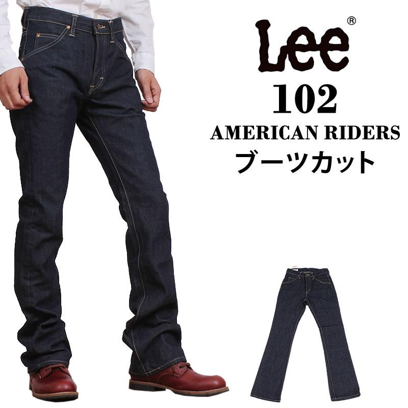 【国内送料無料】『American Riders ブーツカットジーンズ/Lee/リー/AmericanRiders/アメリカンライダース/Lee--LM5102_500アクス三信/AXS SANSHIN/サンシン
