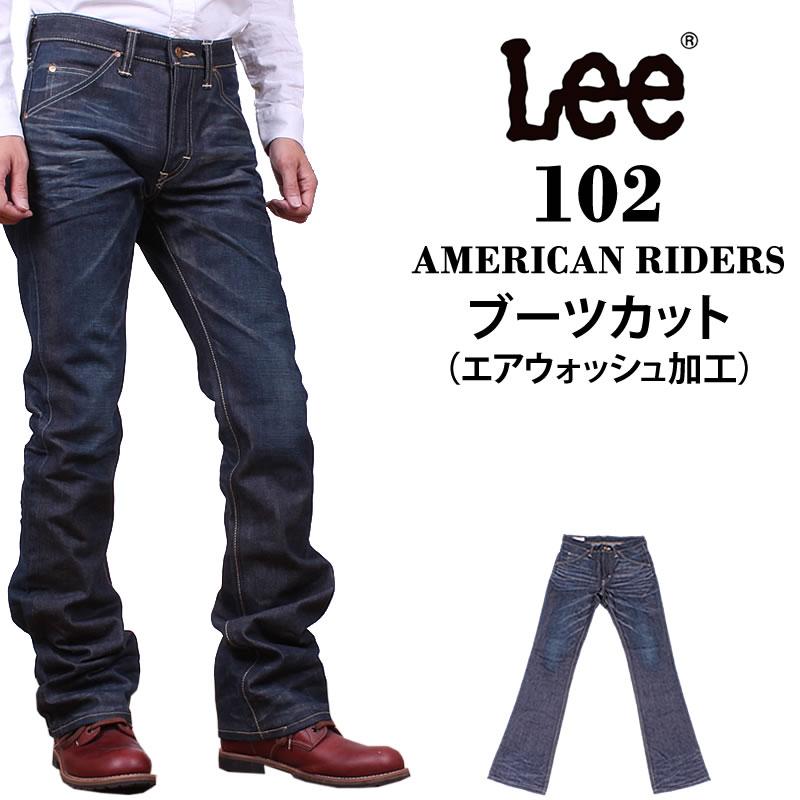 【国内送料無料】『American Riders ブーツカットジーンズ/Lee/リー/AmericanRiders/アメリカンライダース/エアウォッシュ加工/生デニムLee--LM5102_589アクス三信/AXS SANSHIN/サンシン