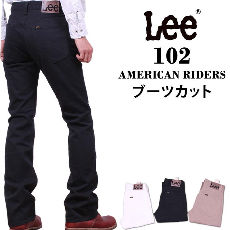『American Riders』ブーツカットカラージーンズ102Z アメリカンライダースLee/リー/ Lee--LM5102_314_375_318アクス三信/AXS SANSHIN/サンシン