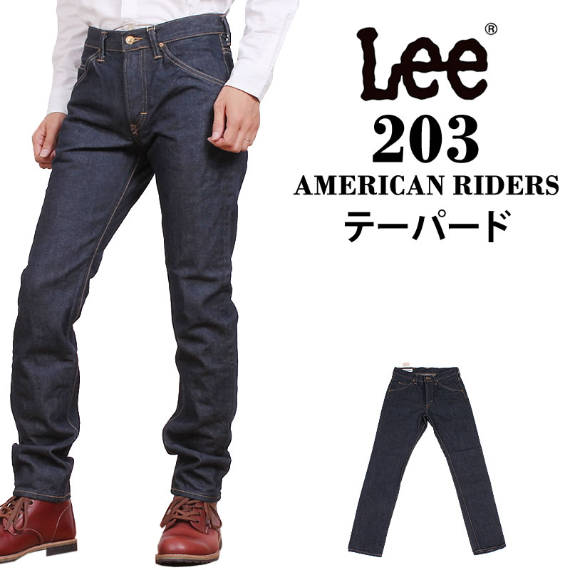 【国内送料無料】『American Riders』テーパードジーンズ/Lee/リー/AmericanRiders/アメリカンライダース/Lee--LM5203_500fs3gmアクス三信/AXS SANSHIN/サンシン