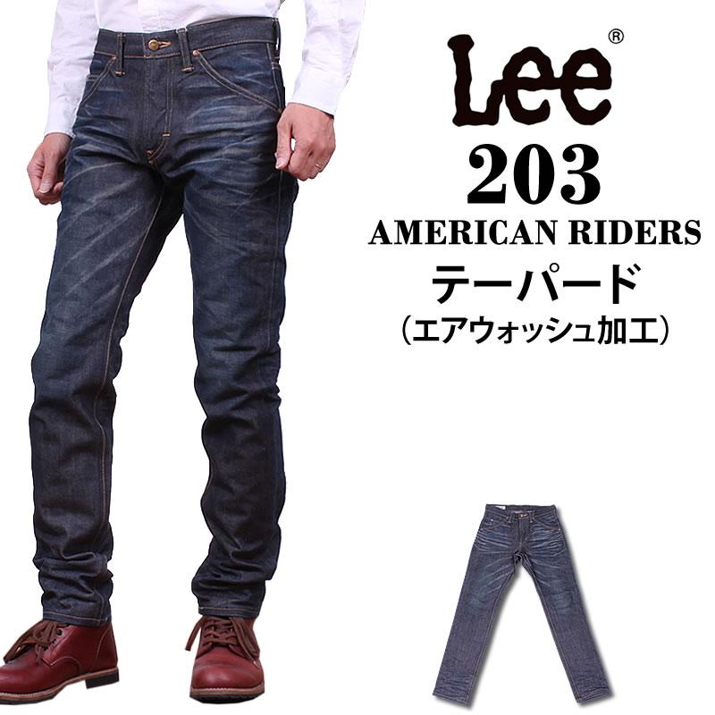 『American Riders』テーパードジーンズ/Lee/リー/AmericanRiders/アメリカンライダース/エアウォッシュ加工/生デニムLee--LM5203_589アクス三信/AXS SANSHIN/サンシン