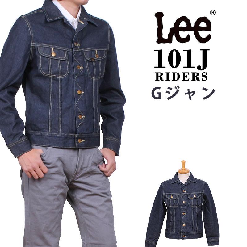 『101J』Gジャン/Leeの大定番であるジャケット/Lee Riders/リーライダース/Denim Jacket/デニムジャケット/LT0521_100アクス三信/AXS SANSHIN/サンシン
