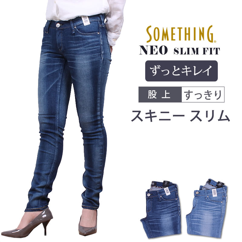 NEO SLIM FIT スキニースリム/SKINNY SLIMSomething/サムシング/VIENUS/ヴィーナス/NEO FIT/SNS200_194_193 アクス三信/AXS SANSHIN/サンシン