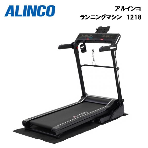 <title>初心者から本格トレーニングまで 幅広く対応できる機能充実ルームランナー アルインコ ランニングマシン AFR1218 送料無料 家庭用 折りたたみ 電動 ルームランナー ウォーキングマシン 健康器具 フィットネス器具 トレーニング器具 高齢者 日本製 室内 16km トレッドミル 組立不要 ALINCO 高機能 初心者 走行面 広い</title>