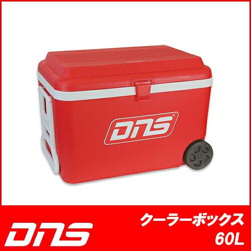 DNS クーラーボックス あす楽対応 送料無料 大型 大容量 キャスター 60l クーラー 夏 アウトドア キャンプ キャンプ用品 バーベキュー BBQ