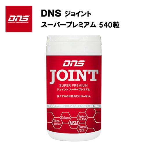 DNS 조인트 슈퍼 프리미엄(540알갱이) 대응 그르코사민콘드로이틴코라겐히아르론산사프리 서플리먼트