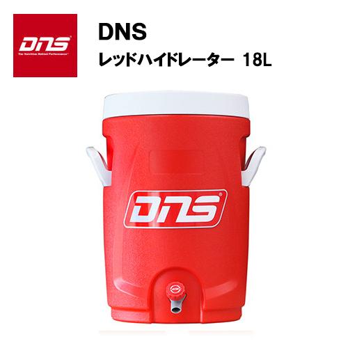 DNS レッドハイドレーター あす楽対応 送料無料 タンク ジャグタンク ジャグ 大容量 18l バーベキュー アウトドア 夏 BBQ 熱中症