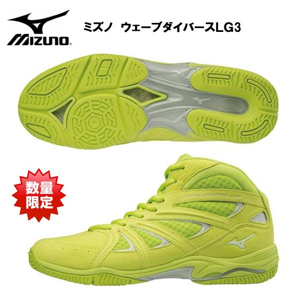 ミズノ ウエーブダイバース LG3Ltd ライトグリーン (K1GF187535) あす楽対応 送料無料 レディス レディース フィットネスシューズ ダンスシューズ フィットネス シューズ ウェーブダイバース 限定 限定カラー 限定色 ウェーブ ウエーブ ダイバース レディ