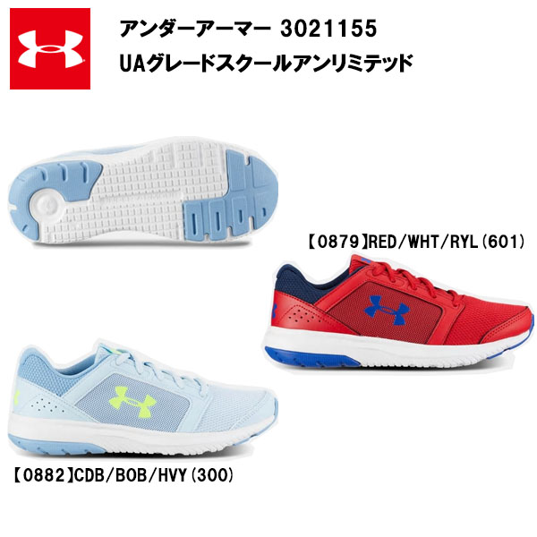 under armour youth running shoes