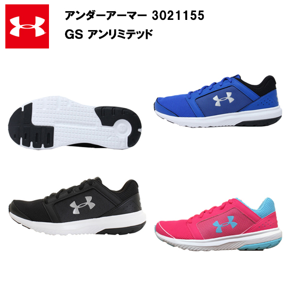 adaptive running shoes youth men shoes