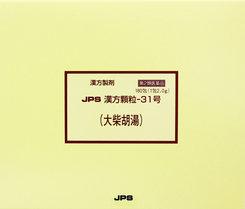 ・ジェーピーエス製薬JPS漢方顆粒-31号(大柴胡湯)(だいさいことう)180包(第2類医薬品)(発送までに1週間以上かかる場合がございます)