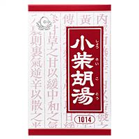 ・小柴胡湯エキス顆粒クラシエ [90包](第2類医薬品)(在庫あり表示でも発送までに1週間程かかる場合がございます)