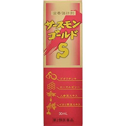 (JPS) ジェーピーエス製薬サースモンゴールドS(30ml)×12本セット(1本当たり721円)(第2類医薬品)(発送までに1週間以上かかる場合がございます)