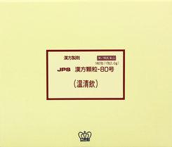 ・ジェーピーエス製薬 JPS漢方顆粒-80号(温清飲)(うんせいいん)180包(第2類医薬品)(発送までに1週間以上かかる場合がございます)