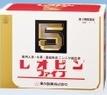 【第3類医薬品】 レオピンファイブW 60ml×4本入 (代引き込・送料込)