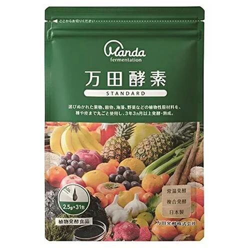 発送までに数日かかる場合があります 万田酵素 日本未発売 STANDARD 今だけ限定15%OFFクーポン発行中 スタンダード 2.5g×31包 77.5g ペースト分包タイプ
