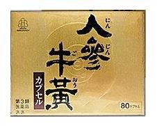 ・【送料込!】【第3類医薬品】人参牛黄 80カプセル