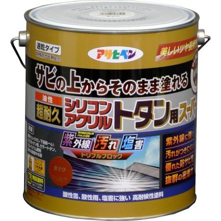 油性超耐久シリコンアクリルトタン用 3KG 赤さび