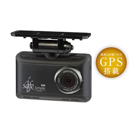コムテック GPS搭載 ドライブレコーダー DC-DR411【デンソー カー用品 ドライブ レコーダー 録画 動画】