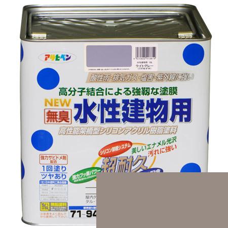 水性建物用 10L ライトグレー【アサヒペン 塗料 ペンキ 水性建物用】