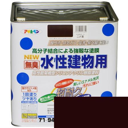 水性建物用 10L こげ茶【アサヒペン 塗料 ペンキ 水性建物用】