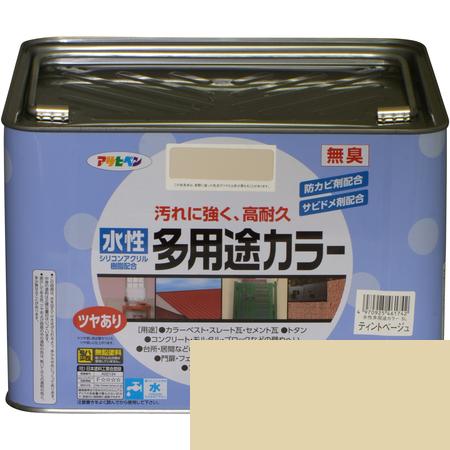 水性多用途カラー 5L ティントベージュ【アサヒペン 塗料 ペンキ 水性多用途カラー】