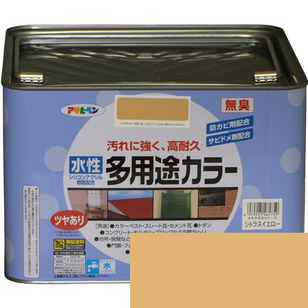 水性多用途カラー 5L シトラスイエロー【アサヒペン 塗料 ペンキ 水性多用途カラー】
