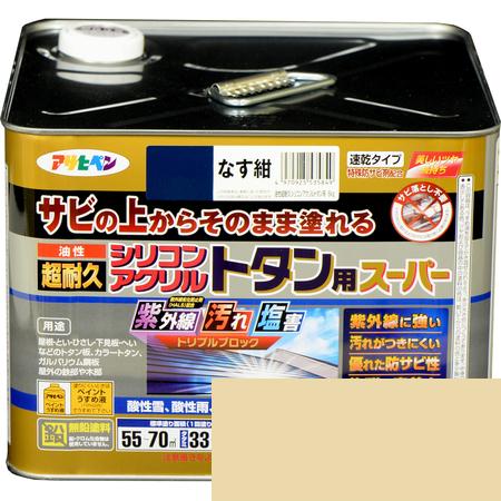 油性超耐久シリコンアクリルトタン用 6KG なす紺【アサヒペン 塗料 ペンキ 超耐久シリコンアクリルトタン用 サビ上 サビの上から塗れる】