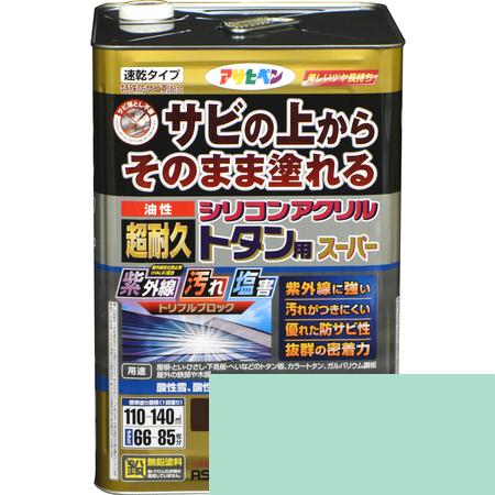油性超耐久シリコンアクリルトタン用 12KG こげ茶【アサヒペン 塗料 ペンキ 超耐久シリコンアクリルトタン用 サビ上 サビの上から塗れる】